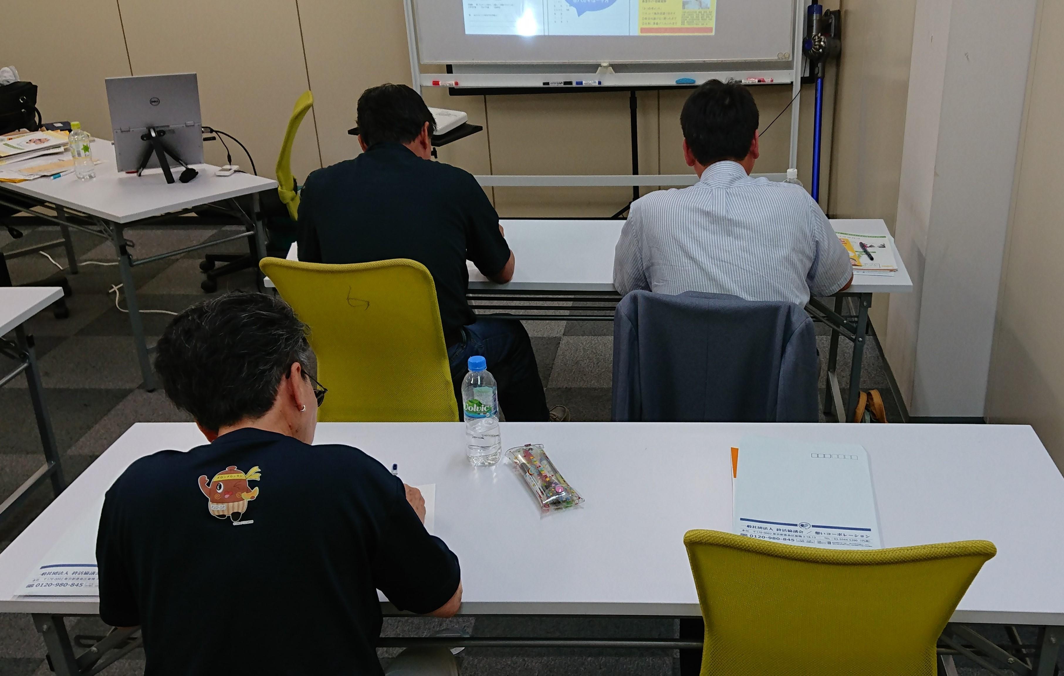 6月21日茨城県水戸市 終活ガイド検定セミナー