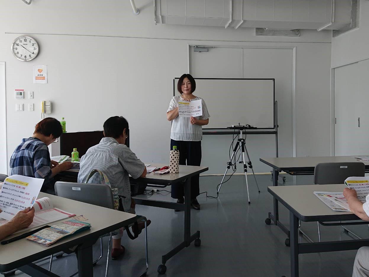 8月1日白河カルチャー教室エンディングノートセミナー