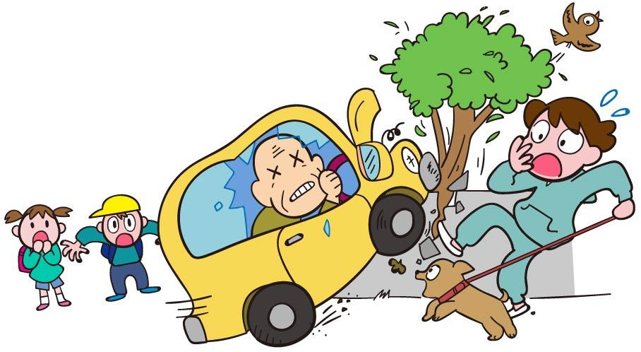 高齢ドライバーの交通安全・認知機能検査・高齢者講習