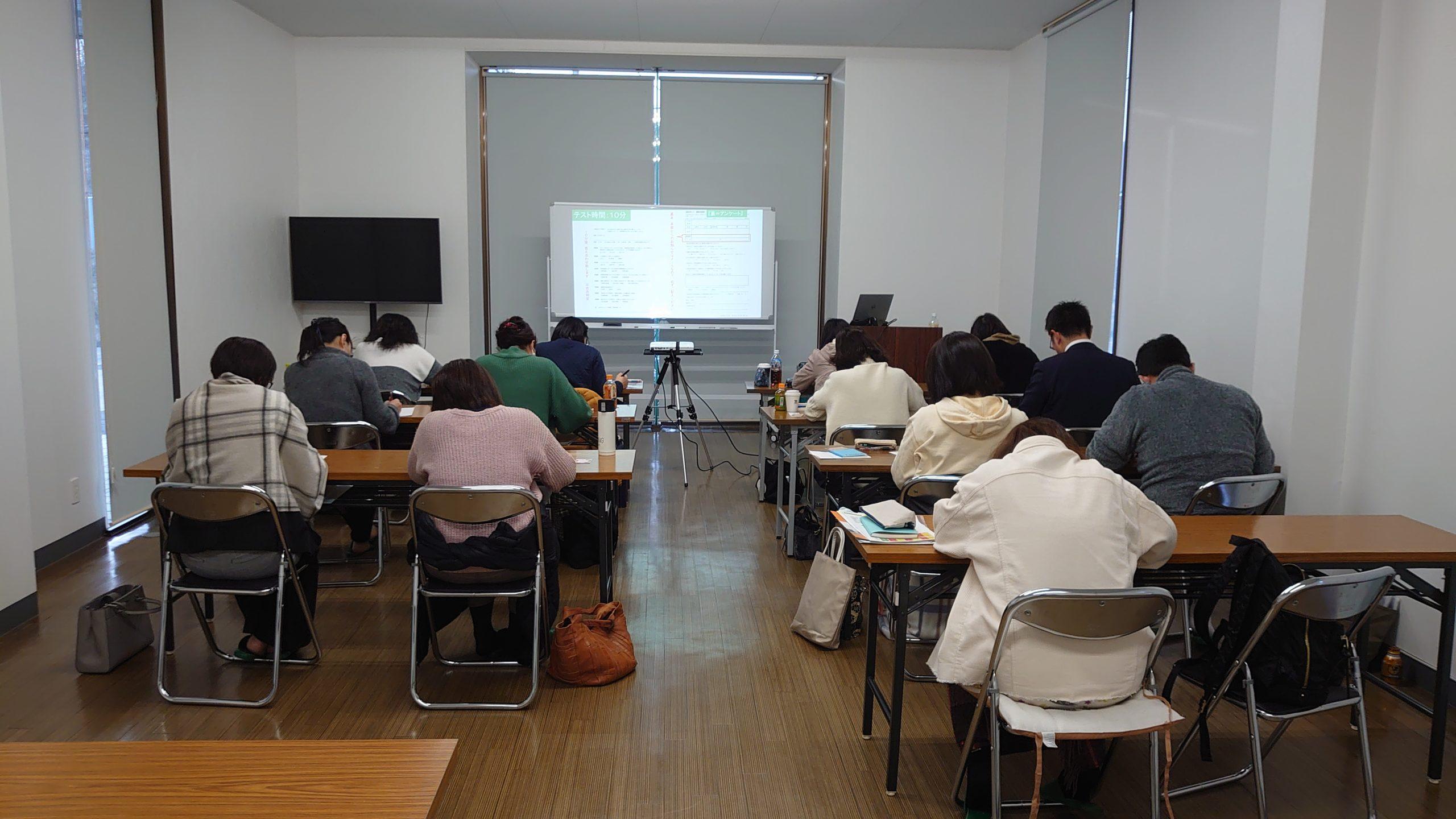 2020年2月9日福島県白河市 終活ガイド検定セミナー