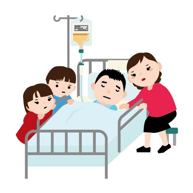 突然の病気・ケガでの高額な医療費が不安な方へ4つの知っておくべきこと